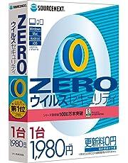 ウイルスセキュリティZERO 1台用 4OS(最新)|Win/Mac/Android/iOS対応