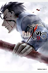 Fate/Zero(9) (角川コミックス・エース) Kindle版