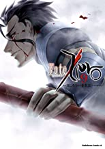 表紙: Fate/Zero(9) (角川コミックス・エース)   虚淵玄(ニトロプラス)/TYPE‐MOON