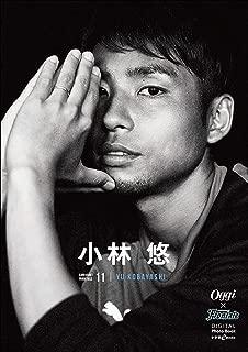 川崎フロンターレ デジタルフォトブック 11 小林 悠 Oggi Digital Photo Book...
