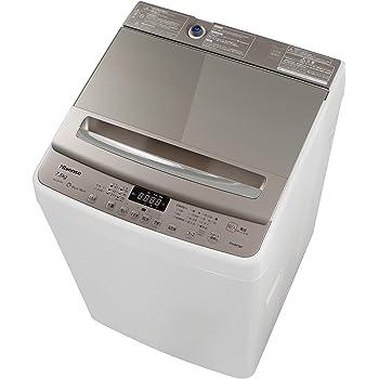 ハイセンス 全自動洗濯機 7.5kg 最短10分洗濯 ガラスドア ホワイト/シャンパンゴールド HW-DG75A