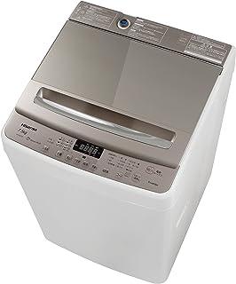 ハイセンス 全自動洗濯機 7.5kg HW-DG75A 本体幅53cm インバーター制御 ガラスドア ホワイト/シャンパンゴールド