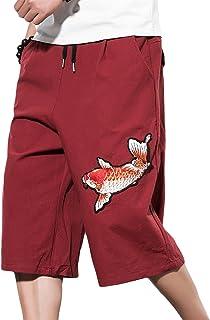 YFFUSHI メンズ サルエルパンツ 無地 刺繍 ゆったり 亜麻 七分丈 M-5XL 全3色 黒 赤 ワイドパンツ アラジンパンツ 男女兼用