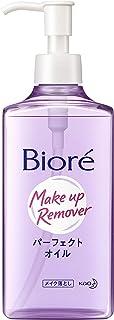 Biore Make-up Remover Perfect Oil 230ml (japan import)