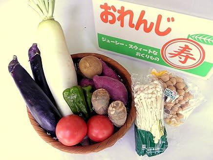 旬の美味しい野菜セット