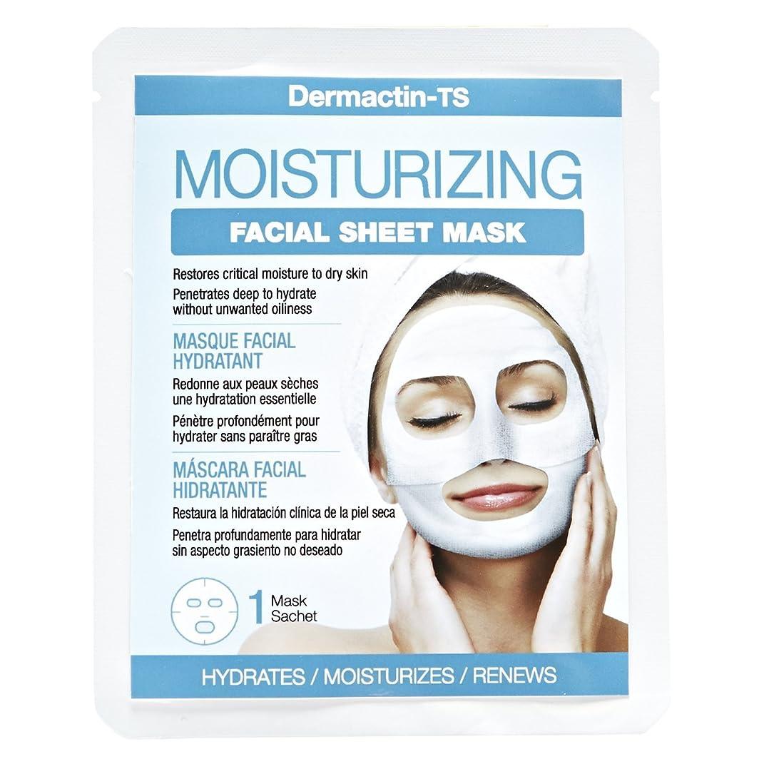 北米常に大学生Dermactin-TS フェイシャルモイスチャライジングシートマスク (並行輸入品)