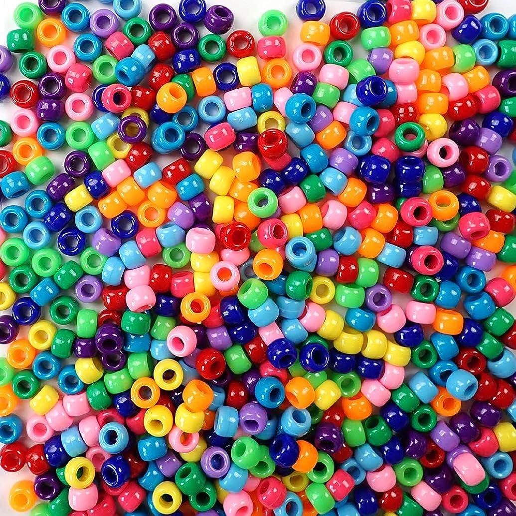 Rainbow Assortment Opaque Multicolor Mix Plastic Craft Pony Beads, 6 x 9mm, 500 Beads