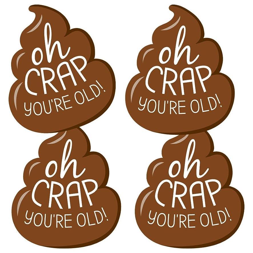 Oh Crap, You're Old! - Poop Decorations DIY Poop Birthday Party Essentials - Set of 20