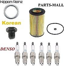 Tune UP KIT Plugs Oil Filter Plug Gasket FIT Hyundai Santa Fe V6; 3.3L 2006-2007
