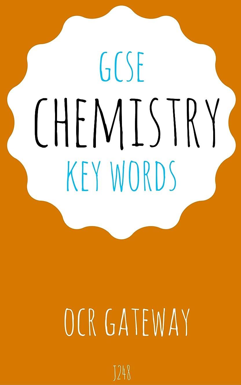 毎日実施するギャラリーGCSE Chemistry Key Words (OCR Gateway Chemistry A J248) (English Edition)
