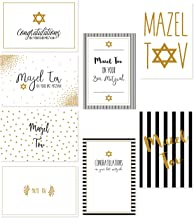 jewish greeting cards