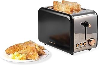 Progress EK2652RGP-VDE 2-Slice Toaster With European Plug, 850 W, Rose Gold Edition