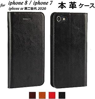 DeftD iphone 8 / iphone 7 / iphone SE 第二世代 2020 兼用 ケース カバー 本革 レザー 手帳型 ケース 耐衝撃 マグネット無し開閉 カード収納 スタンド機能 アイフォン 7 アイフォン 8 スマホケース ブラック
