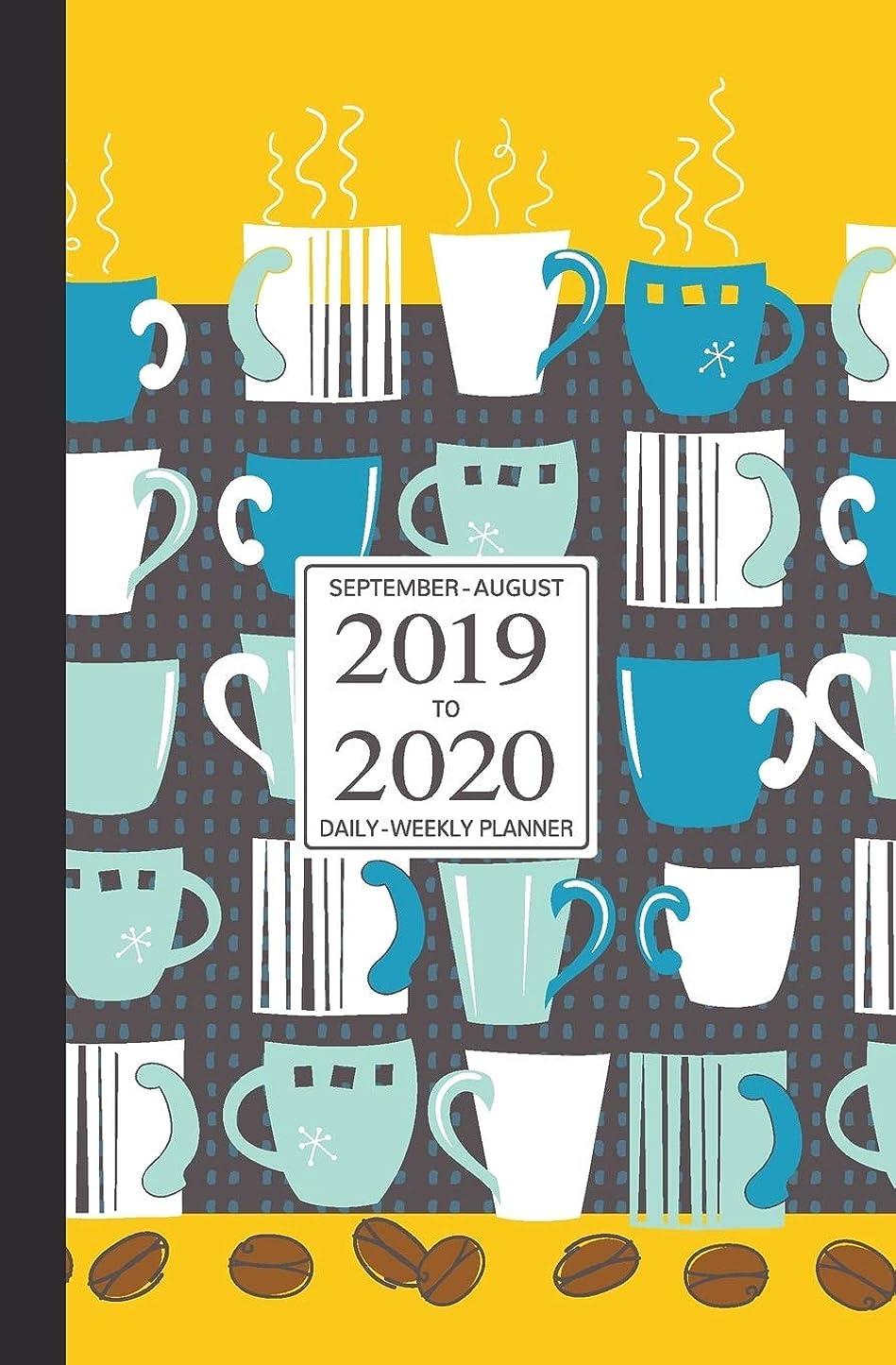 見通しリーク塊September - August 2019 To 2020 Daily - Weekly Planner: Mini Student Calendar; Cute Coffee Cup Art
