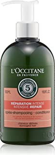 ロクシタン(L'OCCITANE) ファイブハーブス リペアリングコンディショナー 500ml トリートメント アロマティックハーブ ポンプ
