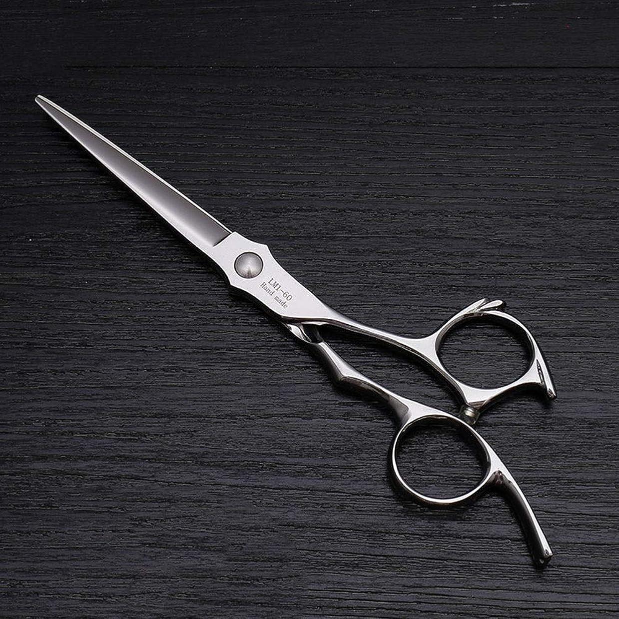 少しアソシエイト考古学的な理髪用はさみ 6インチ美容院プロフェッショナル理髪ステンレス鋼フラットシアー毛切断鋏ステンレス理髪はさみ (色 : Silver)