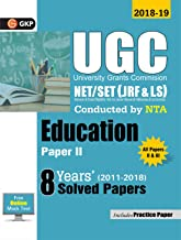UGC NET SET JRF & LS PAPERS II ECONIMICS 8 YEARS SOLVED PAPERS 2011-18 2019 [Paperback] G K