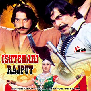 Best rajputi song audio Reviews