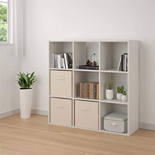 RealRooms Tally 9 Cube Bookcase, White