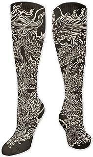 Calcetines de poliéster y algodón por encima de la rodilla, retro, unisex, para muslo, cosplay, botas largas, para deportes, gimnasio, yoga, dragón chino