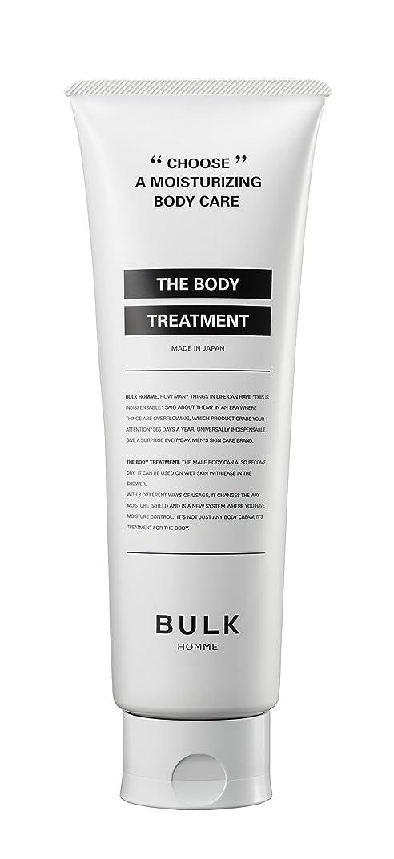 水っぽい関与する第三【メンズ用】BULK HOMME THE BODY TREATMENT (フローラルフルーティーの香り) ボディトリートメント 250g 男性用