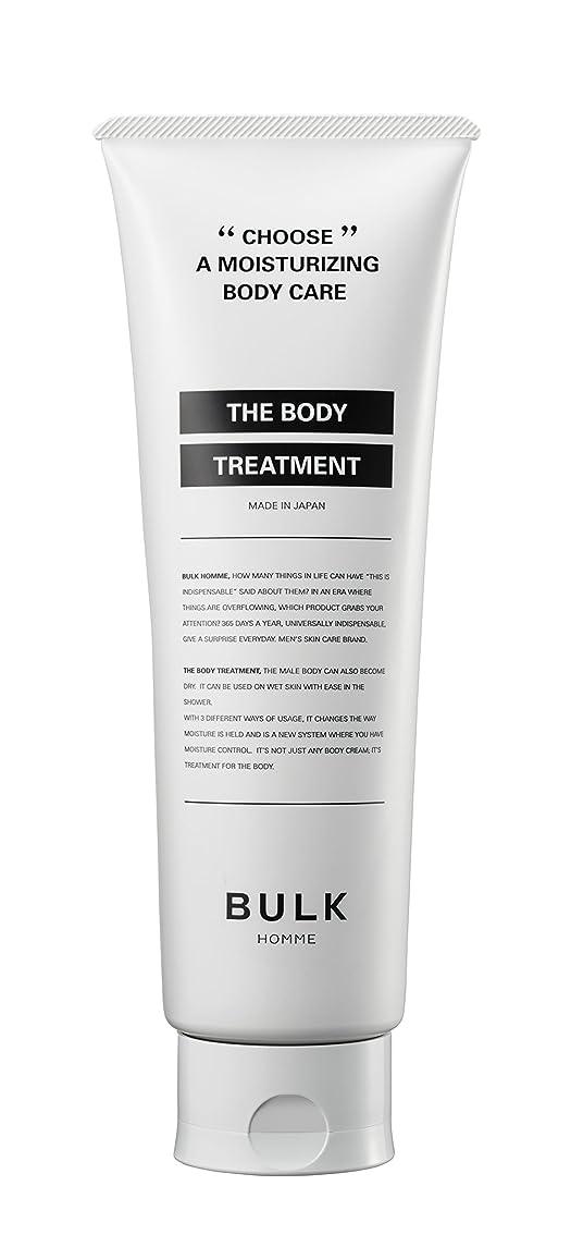退屈凍った読者【メンズ用】BULK HOMME THE BODY TREATMENT (フローラルフルーティーの香り) ボディトリートメント 250g 男性用