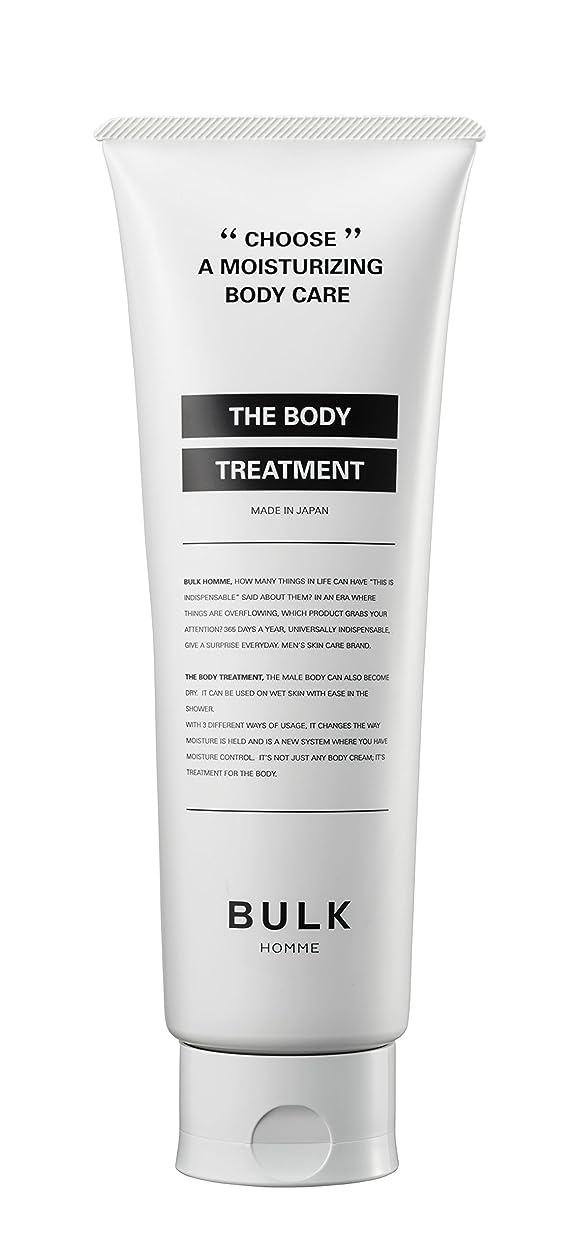 喜びヨーグルト絵【メンズ用】BULK HOMME THE BODY TREATMENT (フローラルフルーティーの香り) ボディトリートメント 250g 男性用