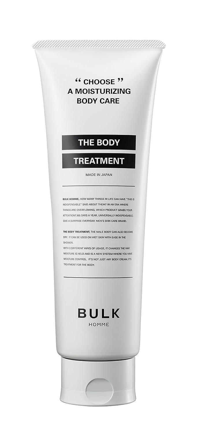 目を覚ますできない行く【メンズ用】BULK HOMME THE BODY TREATMENT (フローラルフルーティーの香り) ボディトリートメント 250g 男性用