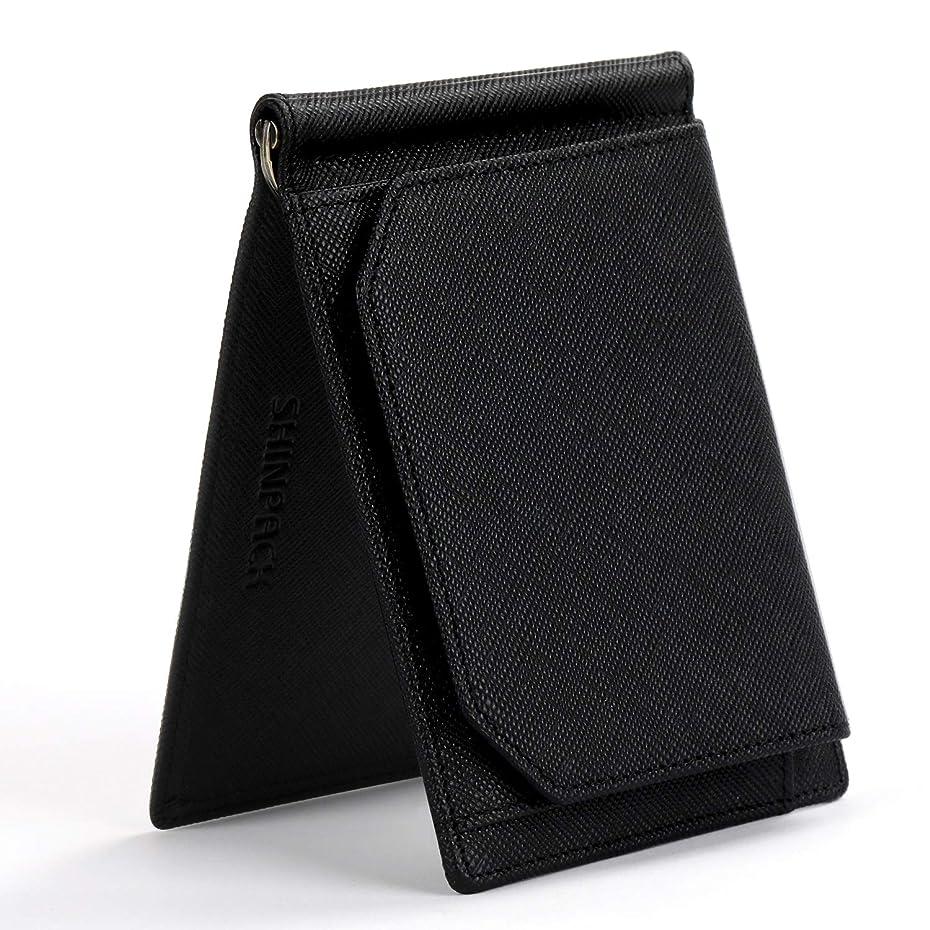 服王位ワーカーマネークリップ メンズ 小銭入れ付き 牛革 本革 二つ折り 財布 薄い ブラック