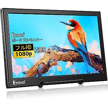 Eyoyo 13.3インチ ポータブルモニター HDMI 1920x1080解像度 携帯便利 モバイルディスプレイ 強い互換性 RaspberryPi/PS3/PS4/Xbox One/Mini PC/ラップトップ用 スピーカー付き モバイルモニター
