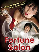 Fortune Salon (English Subtitled)
