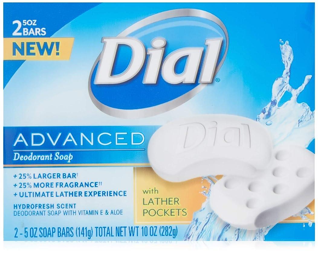 パイル訴えるアソシエイトDial 高度なデオドラントソープバーHydrofresh香り、10オズ