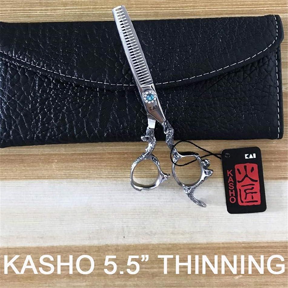 Razor Sharp Professional Hairdressing Scissors Japanese Cobalt Alloy Steel Hair Shears For Barbers Cutting Thinning KASHO 5.5 Thinning