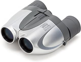 Kenko 双眼鏡 CERES 10~50×27 MC-S ポロプリズム式 10~50倍 ズームタイプ 27口径 レンズクロス付属 シルバー CR05