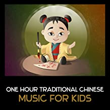 One Hour Traditional Chinese Music for Kids – Timeless Oriental Lullabies, Instrumental Songs of China