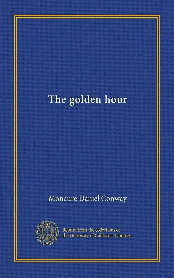 別の奇跡予防接種The golden hour