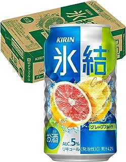 プロランキングキリンフリーズグレープフルーツ [ チューハイ 350ml×24本 ]購入