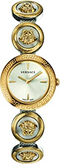 VERF00818 Medusa Ladies Stud Icon Silver Dial Gold-Tone Stainless Steel Watch