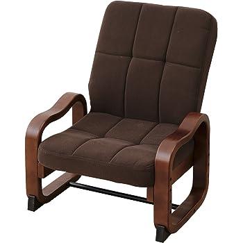 山善 高座椅子 ミドルバック 立ち座りがラク 高さ調節可能 ぐらつきにくい 完成品 モカブラウン SKC-56H(MBR)6