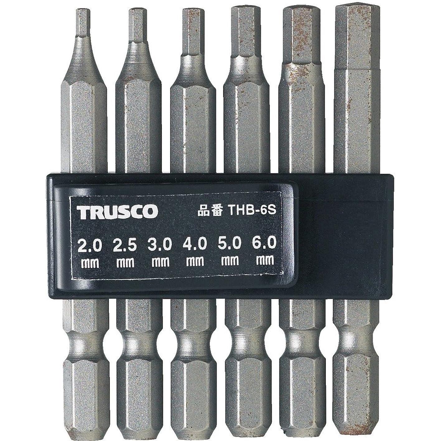 灌漑今日検出器TRUSCO(トラスコ) 六角ビットセット THB-6S