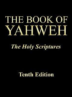 house of yahweh bible