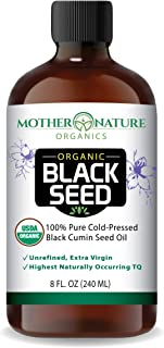 100% USDA Organic Certified Premium Black Cumin Seed Oil | Glass Bottle | Darkest &..