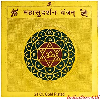 IndianStore4All Maha Sudarshana Yantra 3.25 X 3.25 Inches - To Protected From All Harm