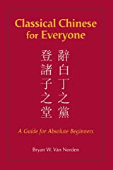 Classical Chinese for Everyone: A Guide for Absolute Beginners Kindle Edition