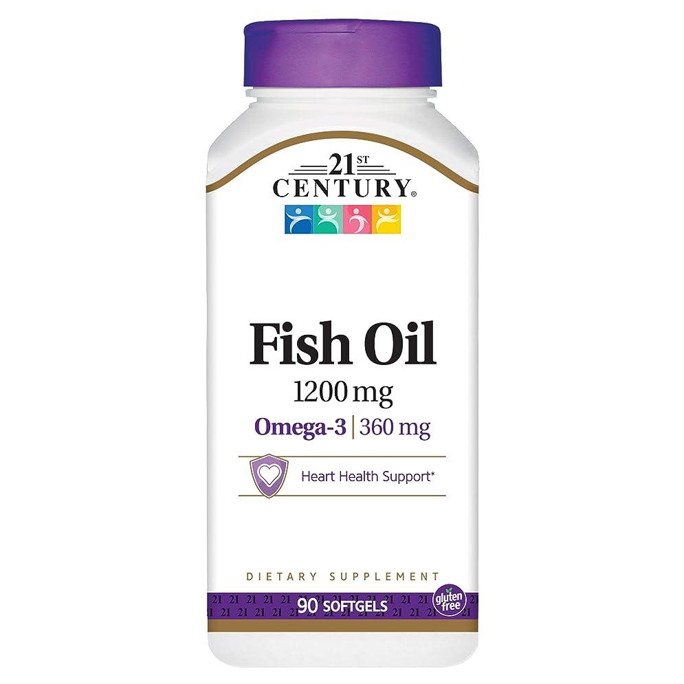 電報ラウズゴージャス21st Century Health Care, Fish Oil, Maximum Strength, 1200 mg, 90 Softgels