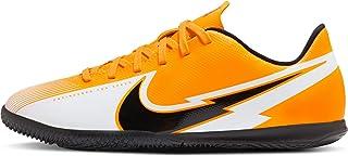 NIKE Legend 8 Club IC, Zapatillas de Futsal Unisex niños