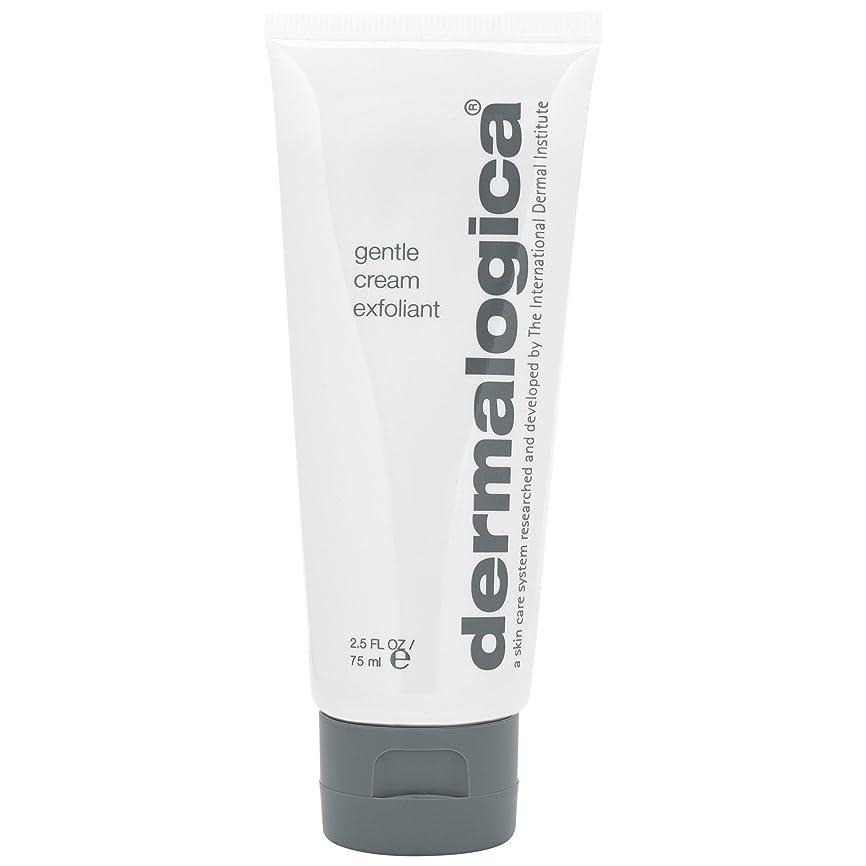 リーダーシップ以上五十ダーマロジカ優しいクリーム剥脱75ミリリットル (Dermalogica) - Dermalogica Gentle Cream Exfoliant 75ml [並行輸入品]