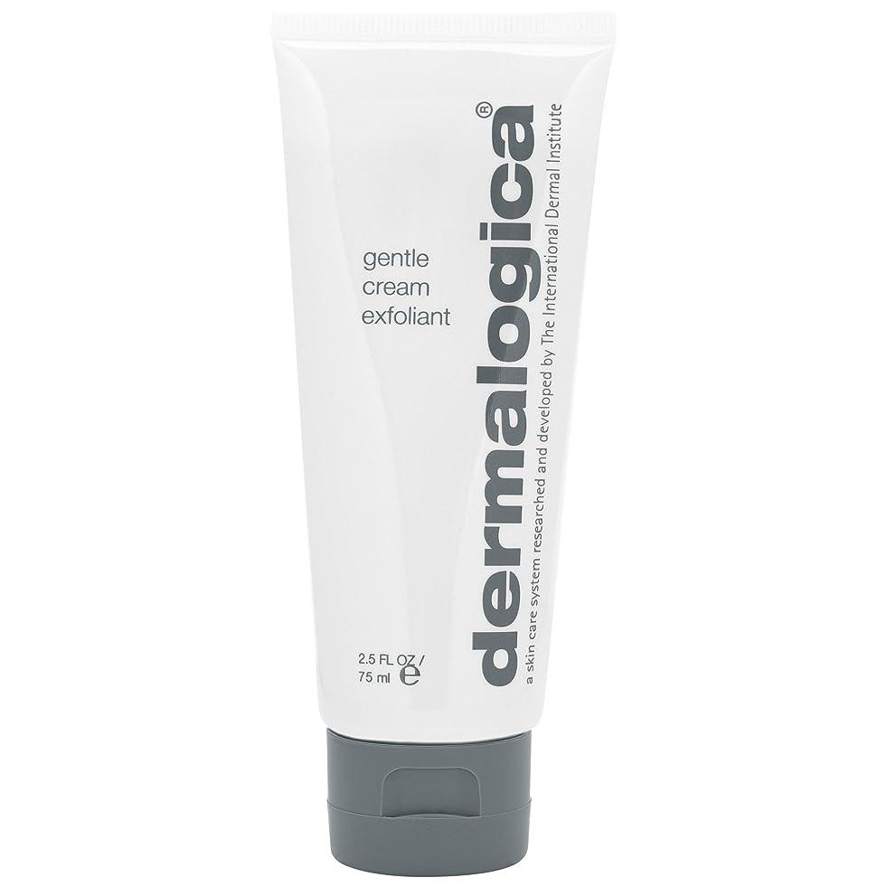 アーサーコナンドイルホームレストランスミッションダーマロジカ優しいクリーム剥脱75ミリリットル (Dermalogica) (x2) - Dermalogica Gentle Cream Exfoliant 75ml (Pack of 2) [並行輸入品]