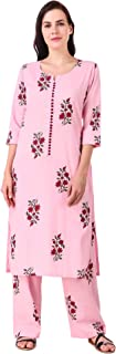 MEVE READYMADE JAIPURI COTTON KURTA PALAZZO SALWAR SUIT SET FOR WOMEN