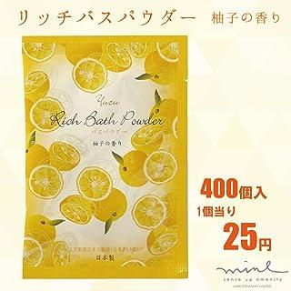 リッチバスパウダー20g 柚子の香り × 400個